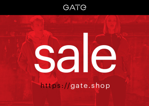 Gate- Winter Sale